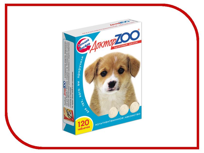 Витамины Доктор Zoo 120 таблеток для щенков 0253