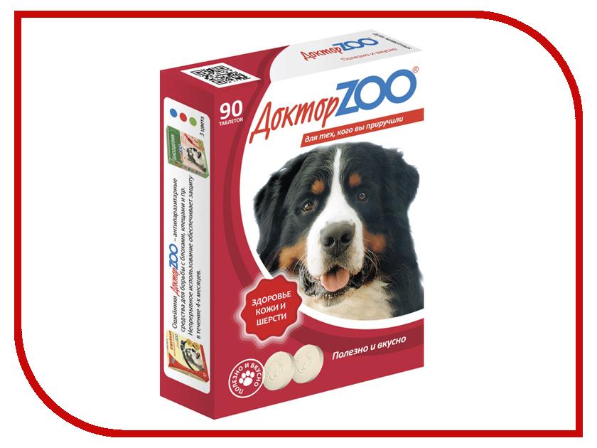 Витамины Доктор Zoo Здоровье кожи и шерсти 90 таблеток для собак 0250