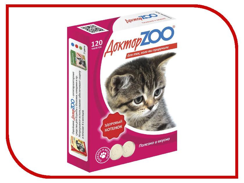 Витамины Доктор Zoo 120 таблеток для котят 0204 / 2015