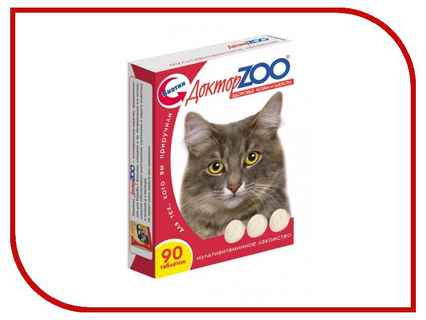 Витамины Доктор Zoo Здоровье кожи и шерсти 90 таблеток для кошек 0201