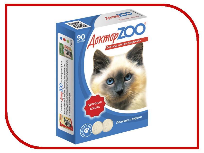 Витамины Доктор Zoo Здоровый иммунитет 90 таблеток для кошек 0203