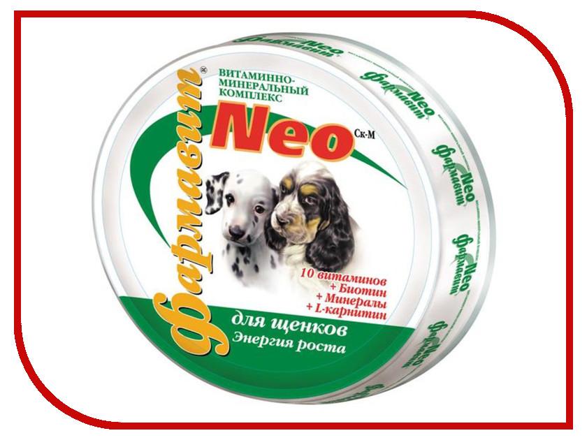 Витамины Фармавит Neo Энергия роста 90 таблеток для щенков ФН-123<br>
