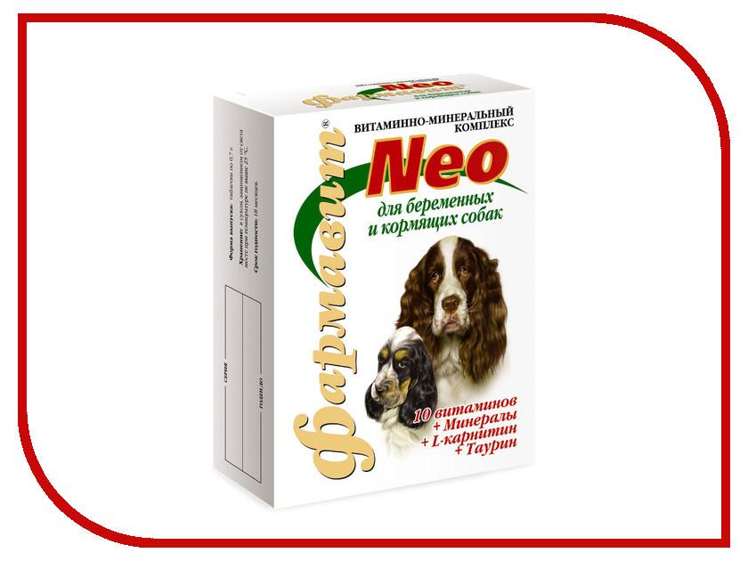 Витамины Фармавит Neo 90 таблеток для беременных и кормящих собак ФН-122