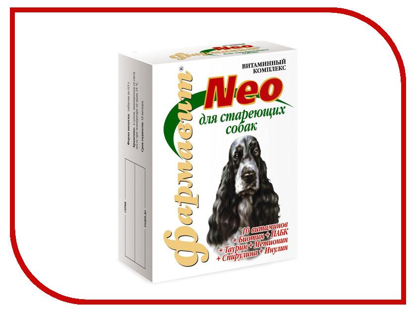 Витамины Фармавит Neo 90 таблеток для стареющих собак ФН-124