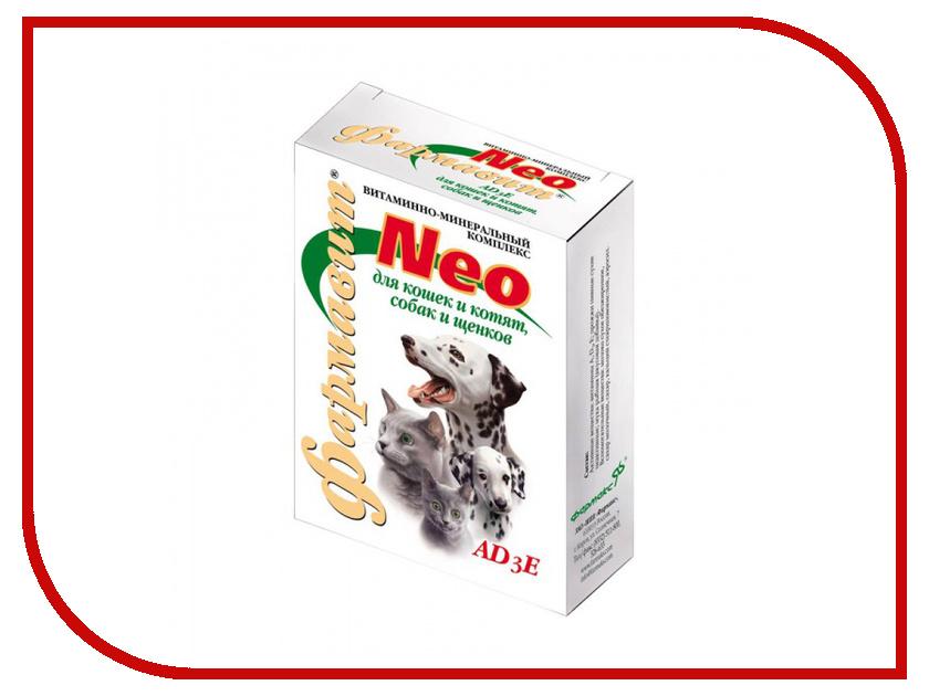 Витамины Фармавит Neo АД3Е 90 таблеток для кошек , котят ,собак и щенков