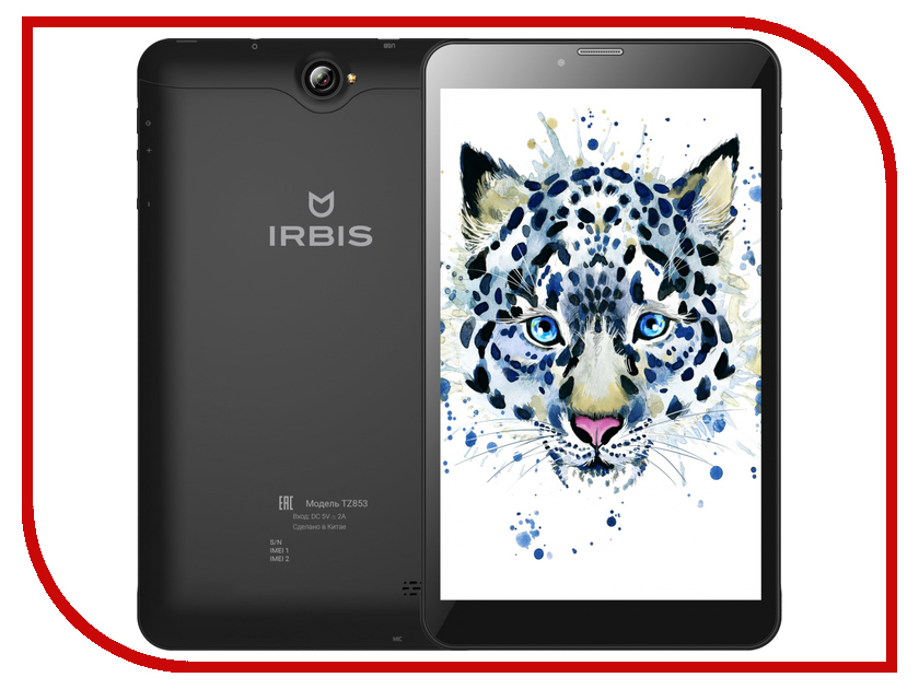 Планшет Irbis TZ853 (Spreadtrum SC7730 1.2 GHz/1024Mb/8Gb/Wi-Fi/3G/Bluetooth/GPS/Cam/8.0/1280x800/Android)