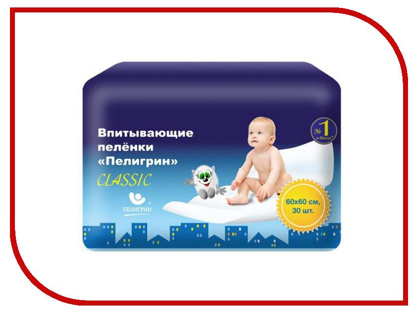 Пеленки Пелигрин Classic 60х60 cm 30шт