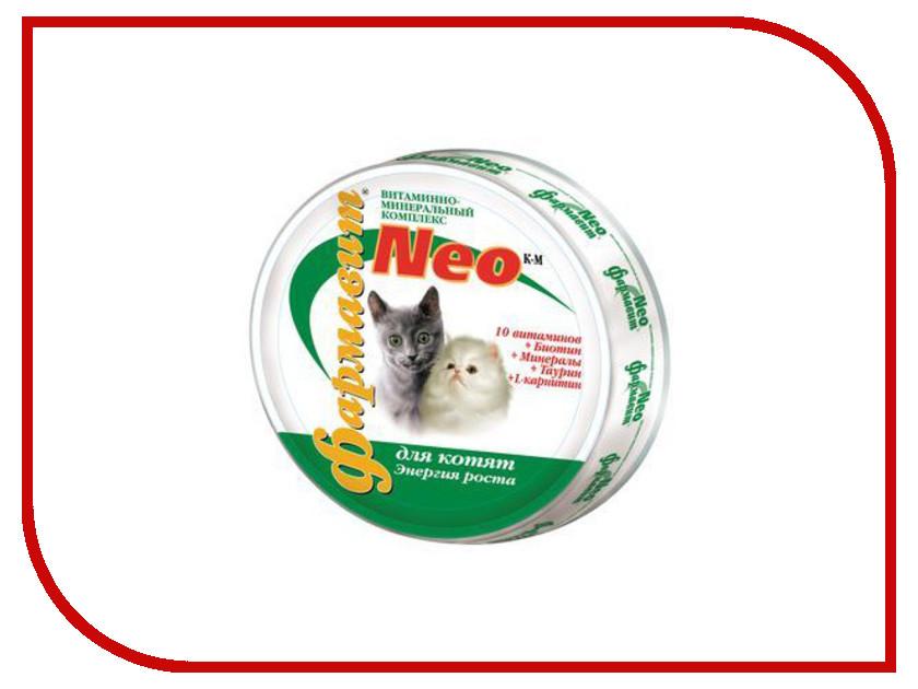 Витамины Фармавит Neo Энергия роста 60 таблеток для котят