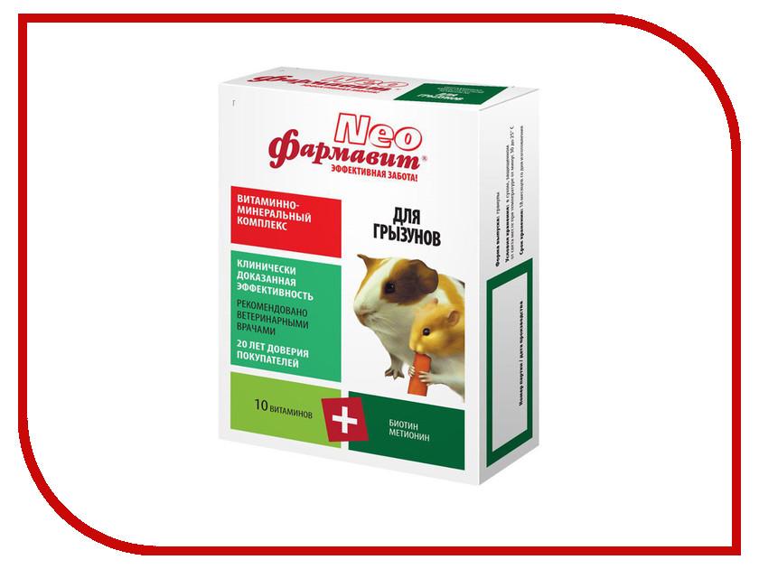 Витамины Фармавит Neo 50г для грызунов ФН-150<br>
