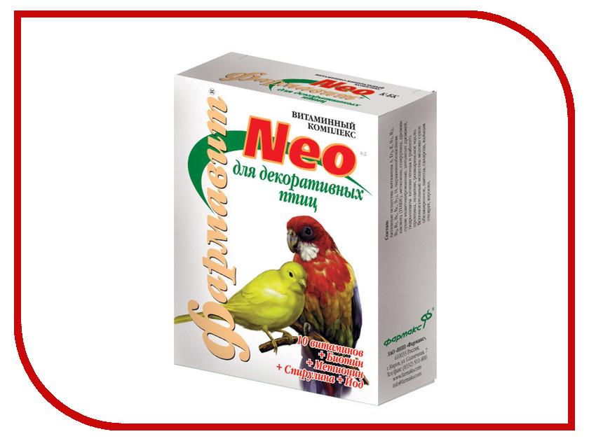 Витамины Фармавит Neo 50г для птиц ФН-141<br>