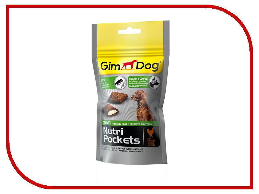 Витамины Gimpet Nutri Pockets Shinee c биотином и витаминами группы В 45g для собак 509624