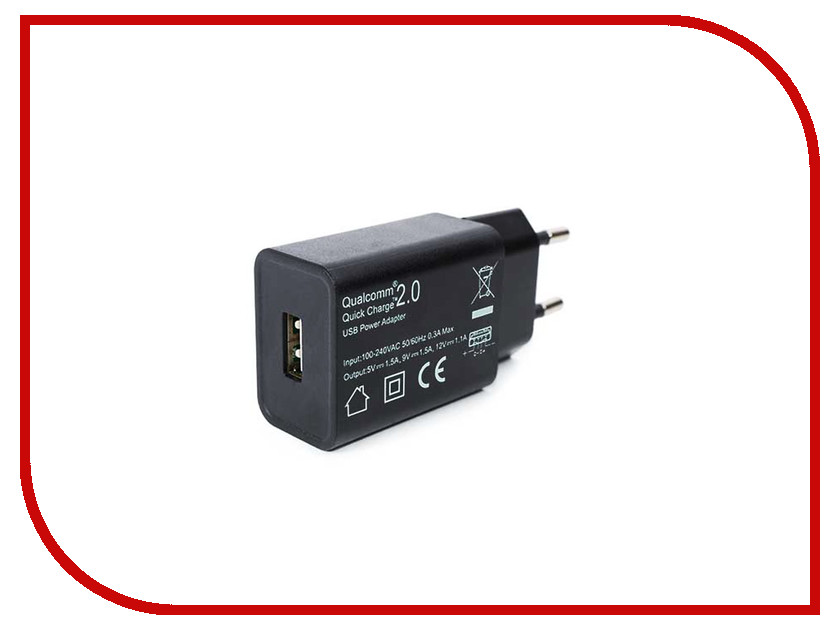 Зарядное устройство Robiton QuickCharger 13774