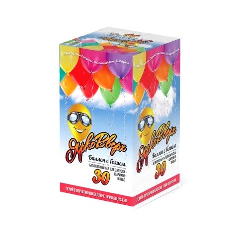 Баллон с гелием Ярко Вверх набором Для праздника на 30 шариков