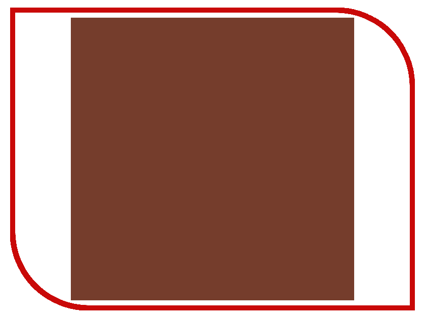 Фон Savage Widetone 2,72x11m Chestnut 16-12