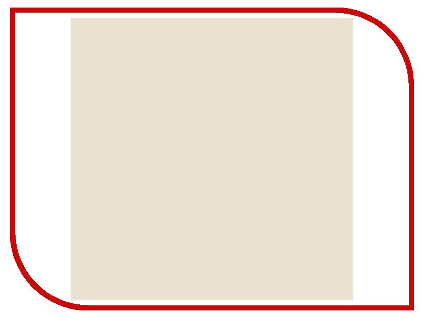 Фон Savage Widetone 2,72x11m Light Gray 32-12