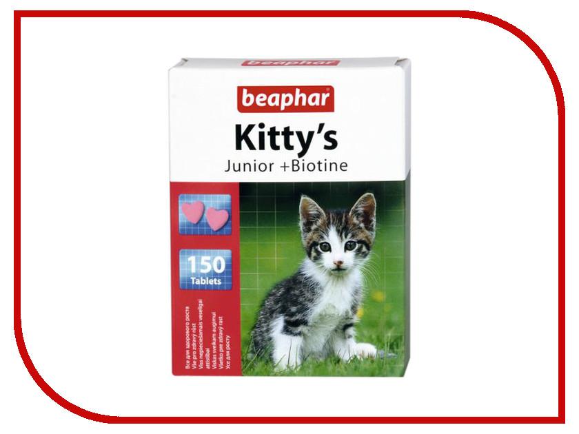 Витамины Beaphar Kittys Junior Сердечки 150шт для котят 12508
