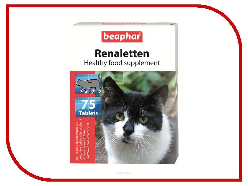 Витамины Beaphar Renaletten 75шт для кошек с почечными проблемами 10660<br>