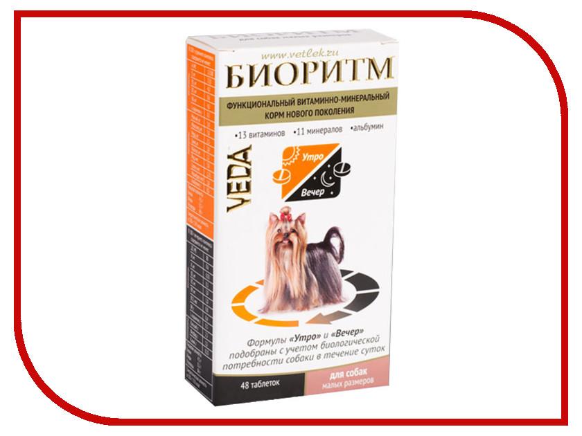 Витамины Биоритм Дополнительный функциональный витаминно-минеральный корм 24г для собак малых размеров 5869 / 6890