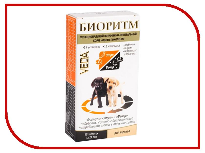 Витамины Биоритм Дополнительный функциональный витаминно-минеральный корм 24г для щенков 5871 / 6913