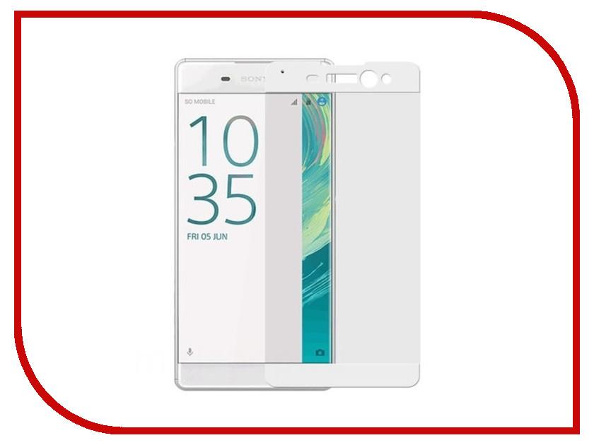 Аксессуар Защитное стекло Ainy for Sony Xperia XA Ultra Full Screen Cover 3D 0.2mm White