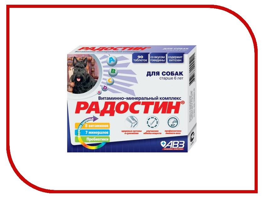 Витамины Радостин АВЗ 90 таблеток для собак старше 6 лет 676