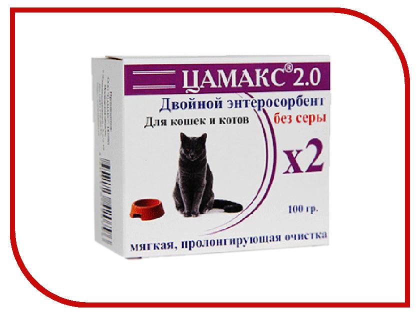 Витамины Цамакс Двойной энтеросорбент без серы 100г для кошек и котов