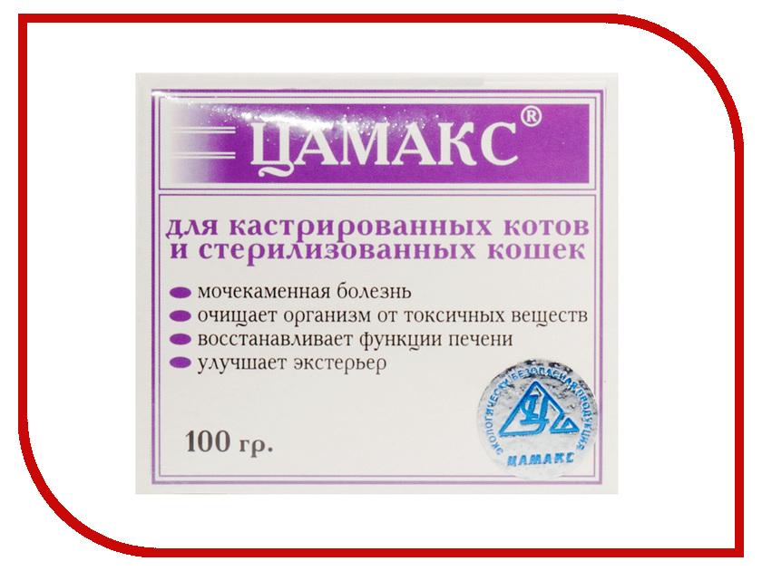 Витамины Цамакс 100г для кастрированных котов и стерилизованных кошек