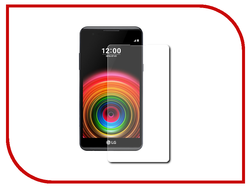 Аксессуар Защитное стекло LG X Power (5.3) Red Line Tempered Glass<br>