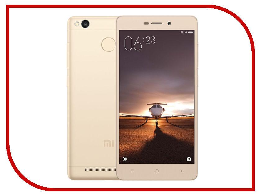 Сотовый телефон Xiaomi Redmi 3S 32Gb Gold<br>