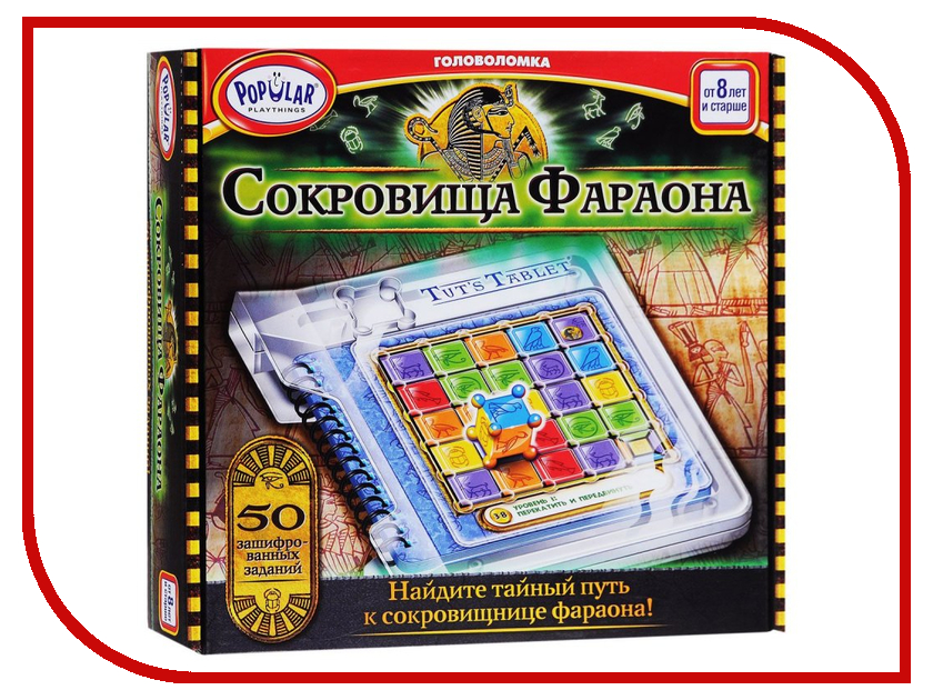 popular playthings настольная игра сокровища фараона Головоломка Popular Playthings Сокровища Фараона