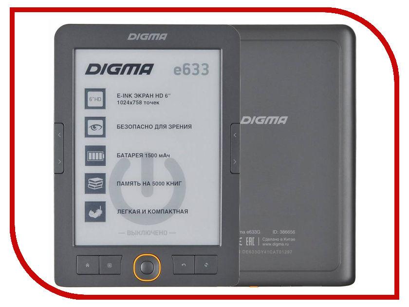 Электронная книга Digma E633 электронная книга 6 digma s677 черный