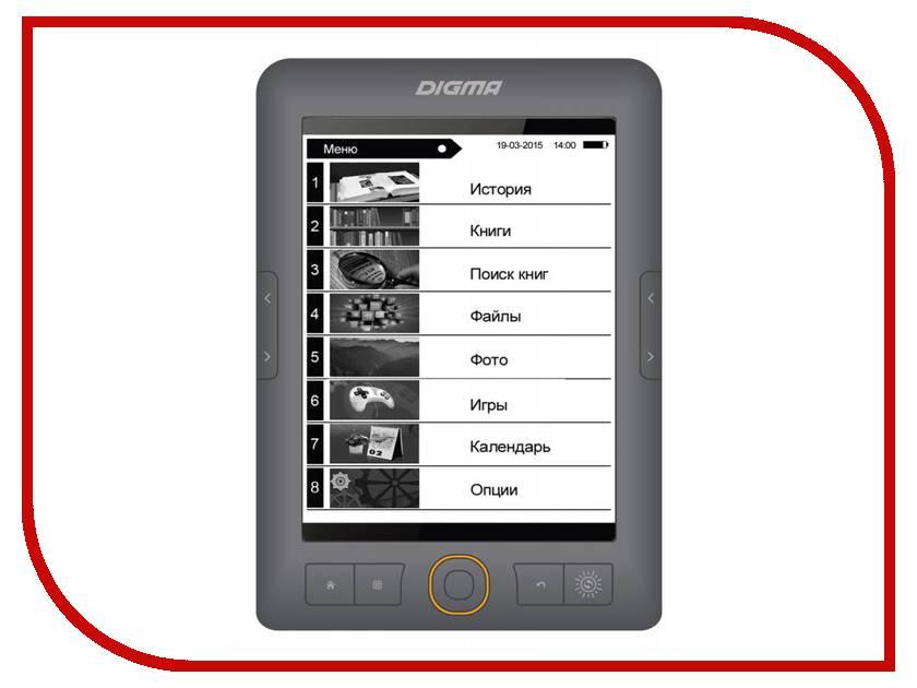 Электронная книга Digma R663 электронная книга 6 digma s677 черный