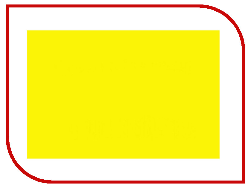Polaroid 2.72x11m Yellow