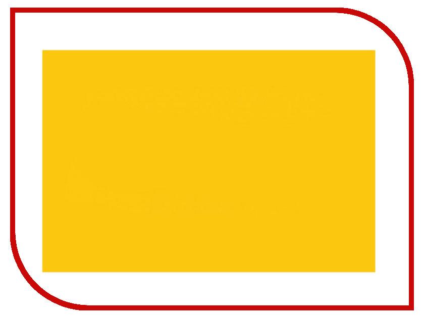 фон-polaroid-272x11m-ginger