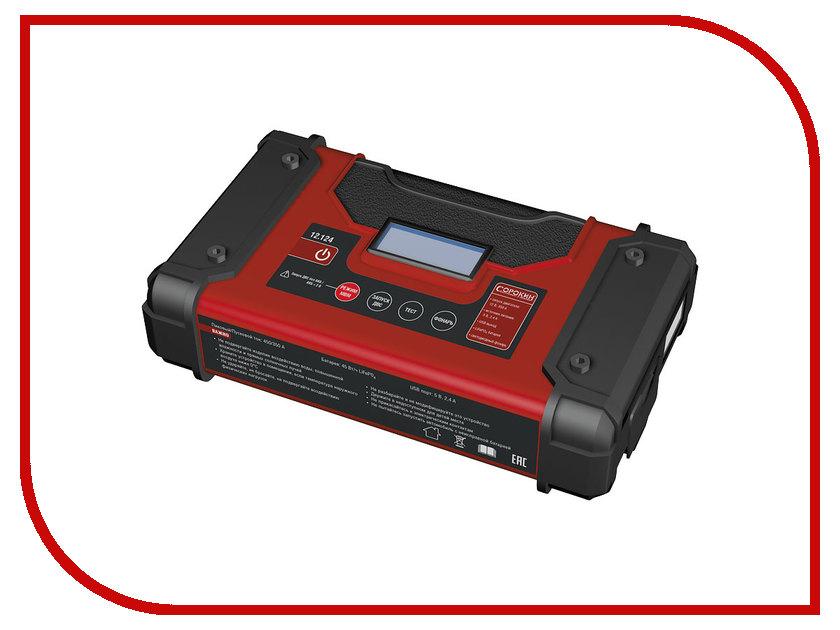 Зарядное устройство для автомобильных аккумуляторов СОРОКИН 450А 12.124 - пускозарядное устройство<br>