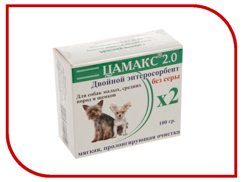 Витамины Цамакс Двойной энтеросорбент без серы 100г для щенков и собак<br>