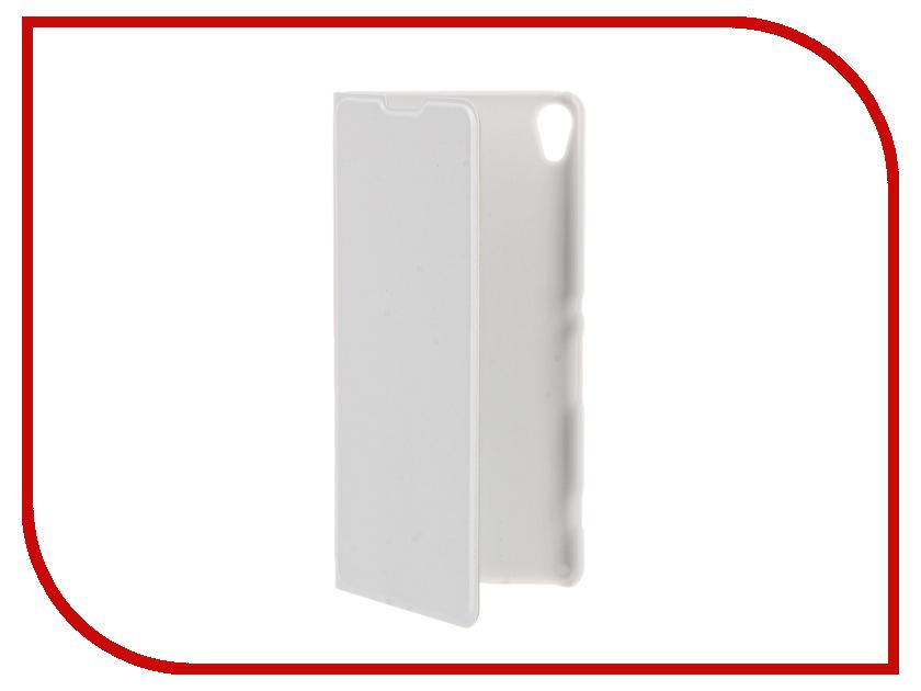 Аксессуар Чехол Sony Xperia XA BROSCO White XA-BOOK-WHITE