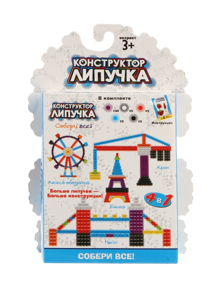 Конструктор Липучка Космос 50шт