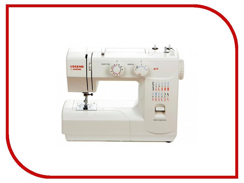 Швейная машинка Janome Legend LE-17