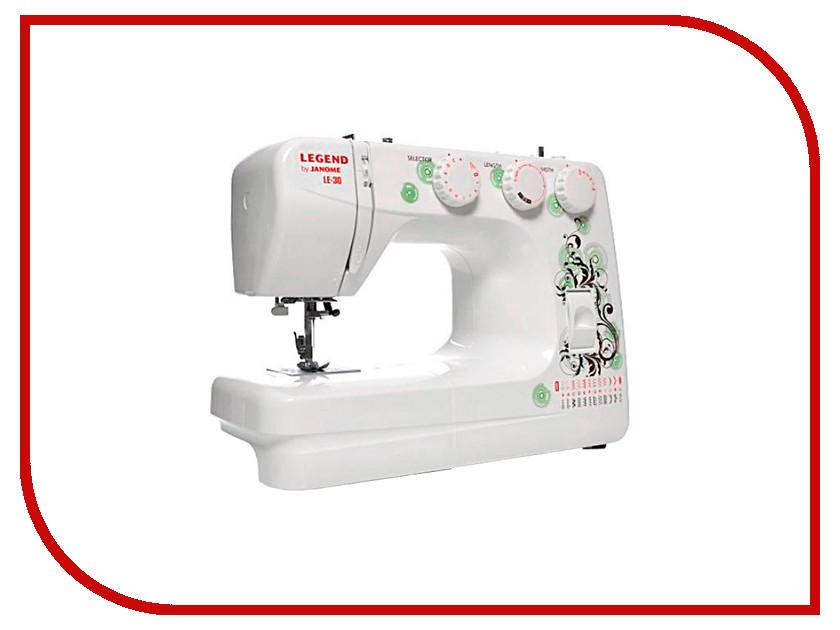 Швейная машинка Janome Legend LE-30