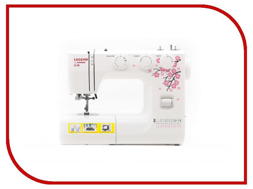 Швейная машинка Janome Legend LE-35<br>