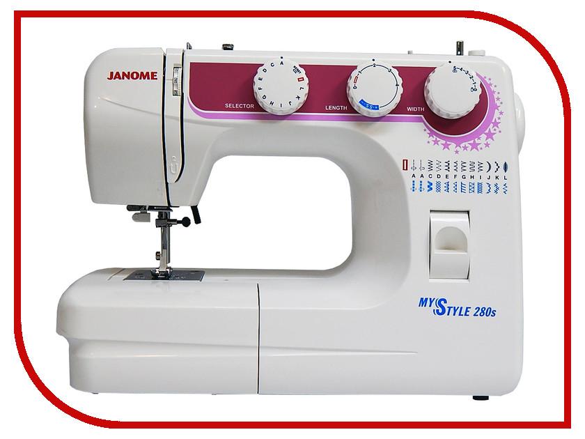 Швейная машинка Janome My Style 280s