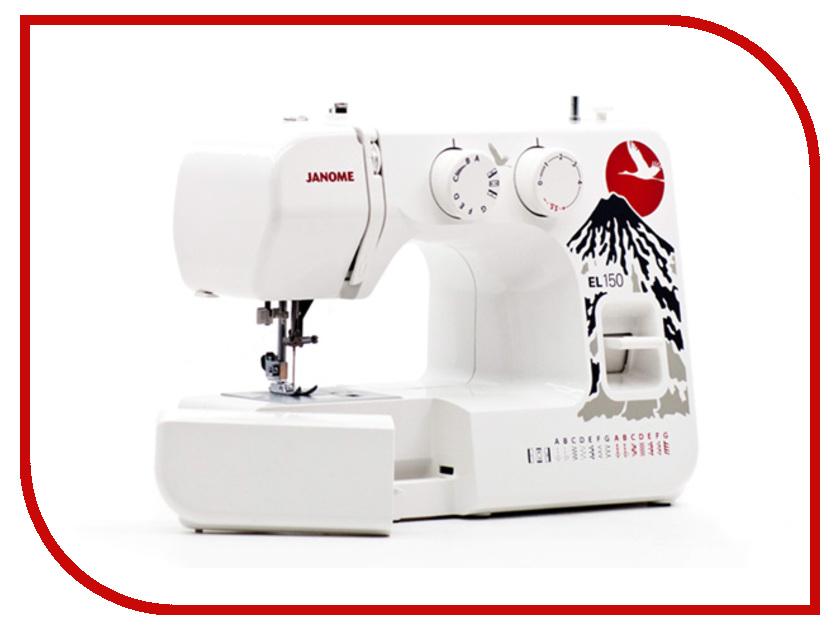 Швейная машинка Janome EL-150 неоновая продукция amazing 150 el el el 2pcs aa amazingw 118