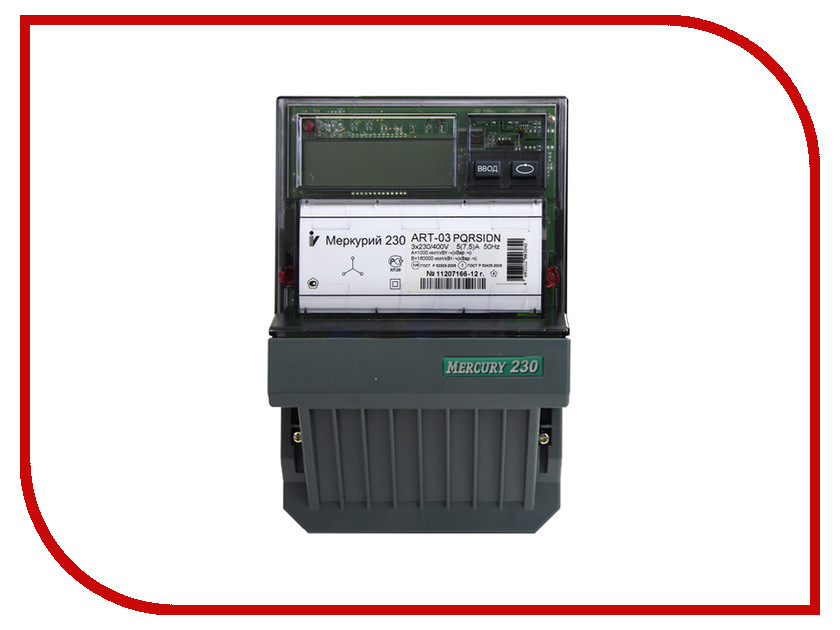 Счетчик электроэнергии Меркурий 230 ART-03 PQRSIDN 5(7.5)A 220/380В