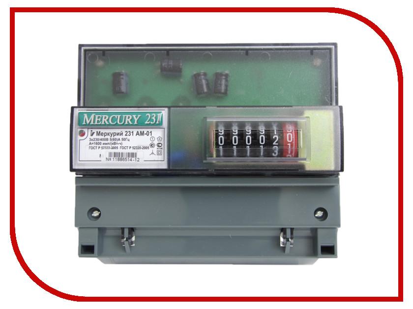 Счетчик электроэнергии Меркурий 231 AM-01 5-60A 380В<br>