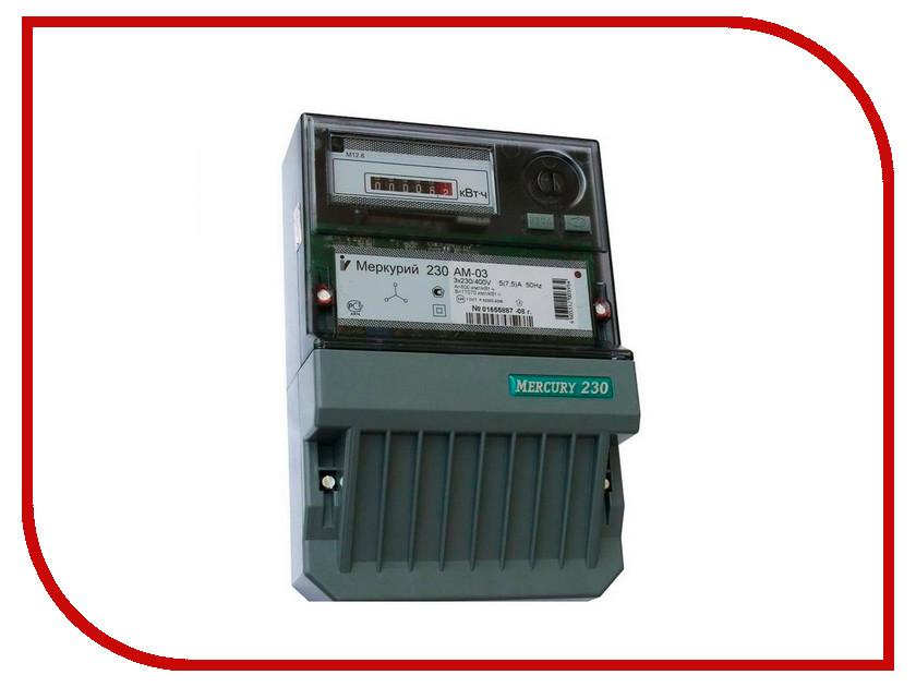 Счетчик электроэнергии Меркурий 230 AM-03 5(7.5)A 380В