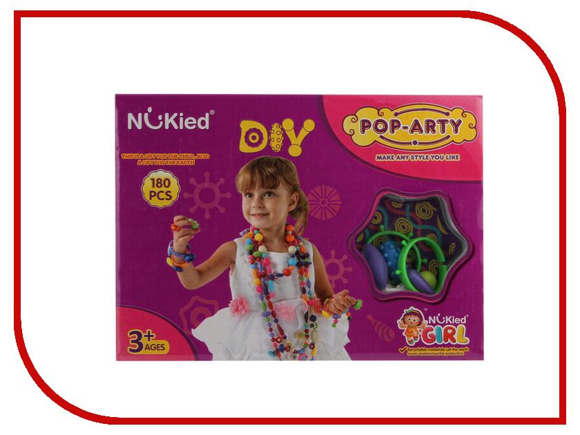 Набор для творчества Pop Arty Бисер в банке 180шт набор для творчества стразы рисинки 180шт 8мм черные в блистере