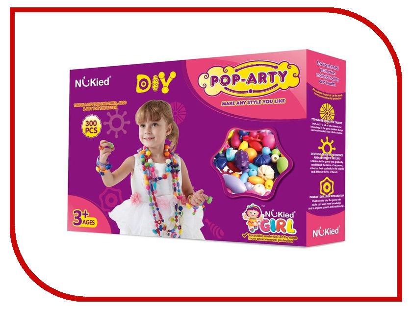 Набор для творчества Pop Arty Бисер в банке 300шт