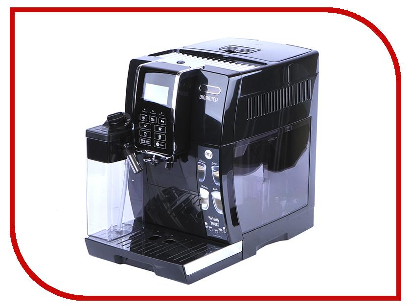 Кофемашина DeLonghi ECAM 350.55 кофемашина delonghi magnifica s ecam 21 117 b