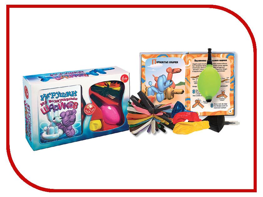 Набор МАЭСТРО Игрушки из воздушных шариков<br>